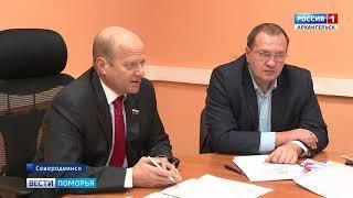 Начинающие предприниматели, возможно, получат от региона три миллиона рублей
