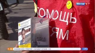 Вести Москвы.Эфир от 25.09.2018.Погода в Москве.Осторожно мошенники.