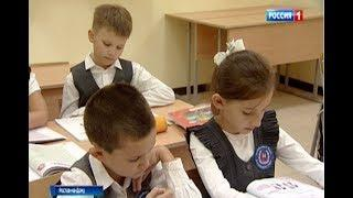 Донские школьники и студенты осваивают китайский: где обучают языку Поднебесной?