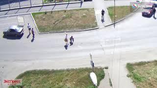 ДТП Бийск. Как не надо переходить дорогу!!! 20.08.2018