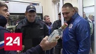 В столице проверяют продавцов алкоголя - Россия 24