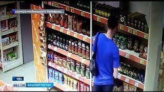 В уфимском супермаркете дважды за день обокрали кофейный прилавок