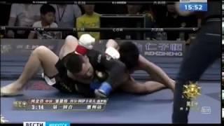 Иркутянин Баир Асалханов победил на международном турнире по ММА в Китае