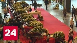Италия скорбит: число жертв трагедии в Генуе продолжает расти - Россия 24