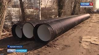 В Архангельске приступили к реконструкции Ленинградского проспекта