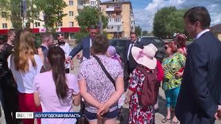 Новая школа и ледовый дворец появятся в Соколе