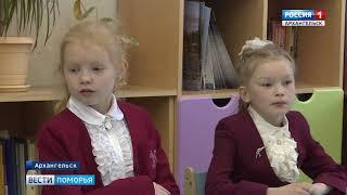 Новый учебный год частная школа «Ксения» начнёт в новом здании