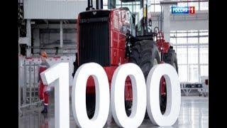 Тысячный трактор «Ростсельмаш RSM 2375» уедет в Татарстан