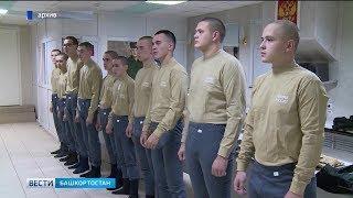 Около 5 тысяч башкирских призывников пополнят ряды вооружённых сил России