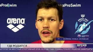 Аркадий Вятчанин планирует вернуться в Россию