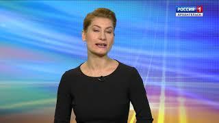 """""""Православный север"""" от 3 марта 2018 г."""