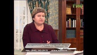 """""""Территория права"""" (выпуск №61)"""