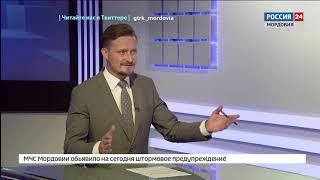 руководитель турстического клуба Высота Мария Шамонина и Владимир Гаврилов