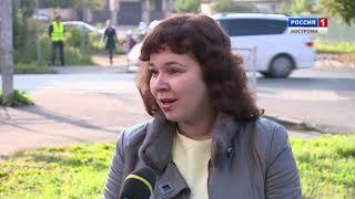 """В Костромской области - всё больше """"Родительских патрулей"""" возле школ и детсадов"""