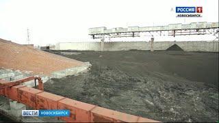 Новосибирская область начала подготовку к отопительному сезону