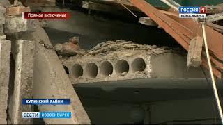 Стена школы в Новосибирской области рухнула во время ремонта