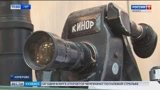 Кузбассовцам рассказали, чем старые видеокамеры отличались от современных