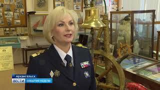 Архангельская мореходка отметила очередной День рождения