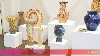 """Од пинге. Выставка """"Волшебная керамика"""""""