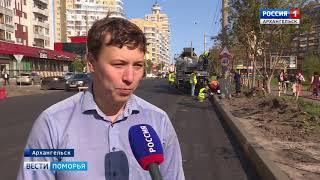 В Архангельске на улице Воскресенской заливают современный литой бордюр