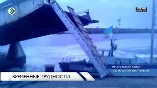 Андрей Теньков извинился перед жителями Объячево