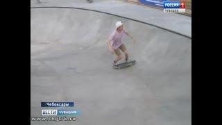 В Чебоксарах прошли соревнования по скейтбордингу