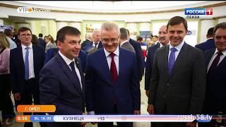 Пензенская и Орловская области заключили договор о сотрудничестве