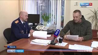 Главный следователь Пензенской области провел прием граждан