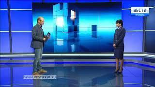 Интервью с представителем Амурской бассейновой природоохранной прокуратуры Анной Исаевой