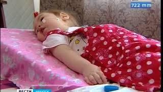 Маленькой иркутянке Ксюше Агеевой требуется срочная помощь