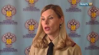 Выпуск новостей телекомпании «Область 45» за 10 апреля 2018 года