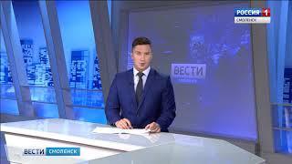 В пожаре под Смоленском погибли двое