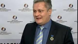 В Ярославле наградили победителей Всероссийской программы-конкурса «100 лучших товаров России»