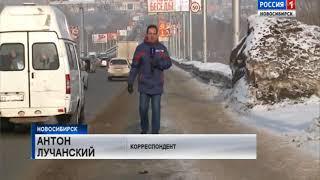 Близкие простились с жертвами ДТП на мосту в Новосибирске