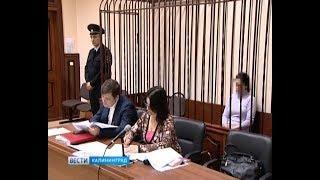 В ближайшее время Елене Белойбудет предъявлено обвинение