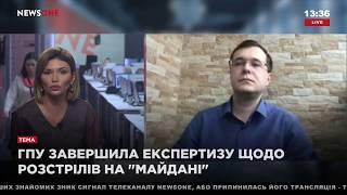 Бабич: никакой перспективы в расследовании преступлений на Майдане нет 09.12.18