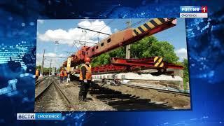На Смоленщине изменится график движения поездов