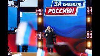 Первое выступление Путина на Манежной площади в Москве после выборов президента России Факты и обзор