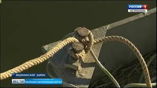 Астраханское предприятие нанесло водным биоресурсам ущерб в 20 млн рублей