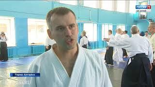 Семинар по айкидо прошел в Горно-Алтайске