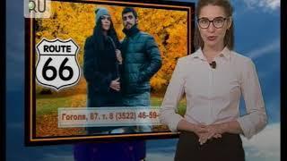 Прогноз погоды с Ксенией Аванесовой на 27 октября