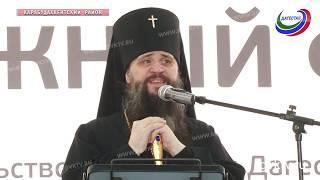 В Дагестане стартовал Межрелигиозный молодежный форум