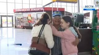 Приморские моряки вернулись из долгового плена в ОАЭ домой
