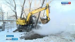 Зима только началась, а некоторые теплосети в Алтайском краене выдерживают морозов