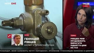 Рябцев: цена на газ может повыситься с началом отопительного сезона 02.09.18