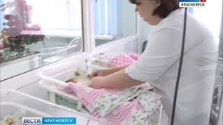 В Красноярском крае начались выплаты при рождении первого ребенка