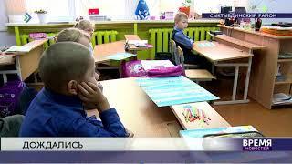 Жители Часово 20 лет без школы