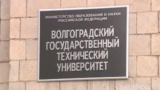 Волгоградский технический университет - в рейтинге лучших вузов Евразии