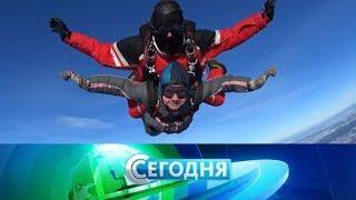 """""""Сегодня"""". 8 марта 2018 года. 10:00"""