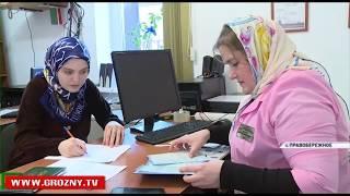 В Чечне продолжается работа по трудоустройству детей погибших сотрудников правоохранительных органов